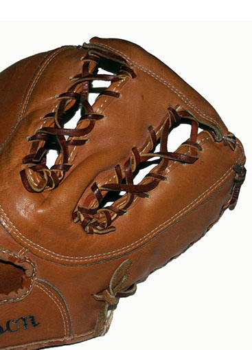 rawlings asian personals Mansfield missed connections favorite this post may 9 found rawlings baseball glove mitt favorite this post may 17 looking for asian female.