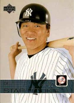 2003 Upper Deck Baseball Cards